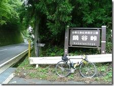 坂虎070804-01