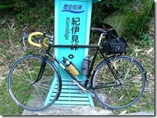 坂虎070804-03