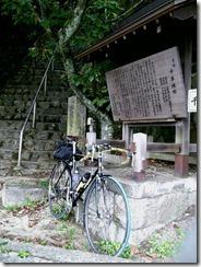 坂虎070908-03