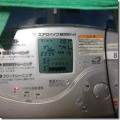 140802_142701