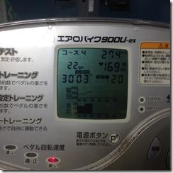 140802_143330