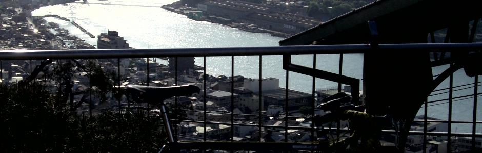 2011/05/14:しまなみ海道ツーリングPart2(1日目)