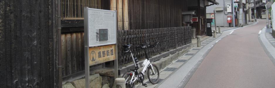 2015/07/04:梅雨明けは 遠し峠の 雨宿り [紀見峠-千早峠(金剛トンネル)]