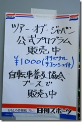 100516_104744