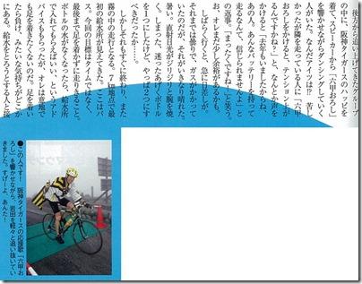 cyclesports