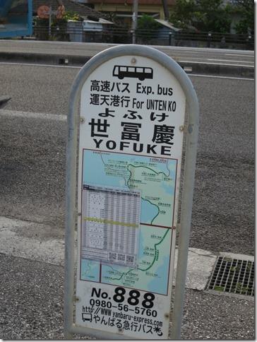 190615_070302
