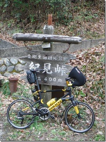 200201_085632