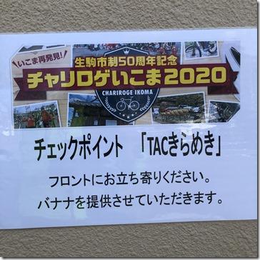 201212_104424